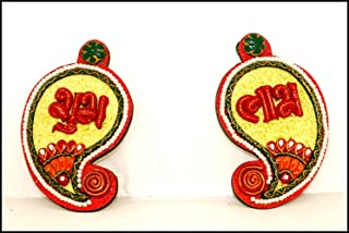 Beautiful Handmade Paper Mache Subh-Laabh Paisley Shape Wall Decor Awesome Alluring Home Décor Made With Hand Painting And Decoration By Skilled Artisans Of Rajasthan India (K Pear , Kairi Subh Labh)
