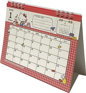 Sanrio Hello Kitty Desk Ring Japanese Calendar 2020 Year 12 Month Japan (Type-B)