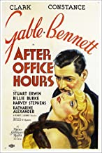 American Gift Services - After Office Hours Clark Gable Constance Bennett Vintage Movie Poster - 18x24