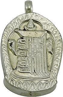 Handmade Tibetan Om, Eternal Knot, Kalachakra Amulet Ga'u Locket Pendant