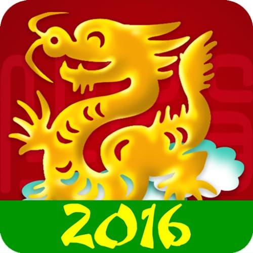Chinese Zodiac 2016
