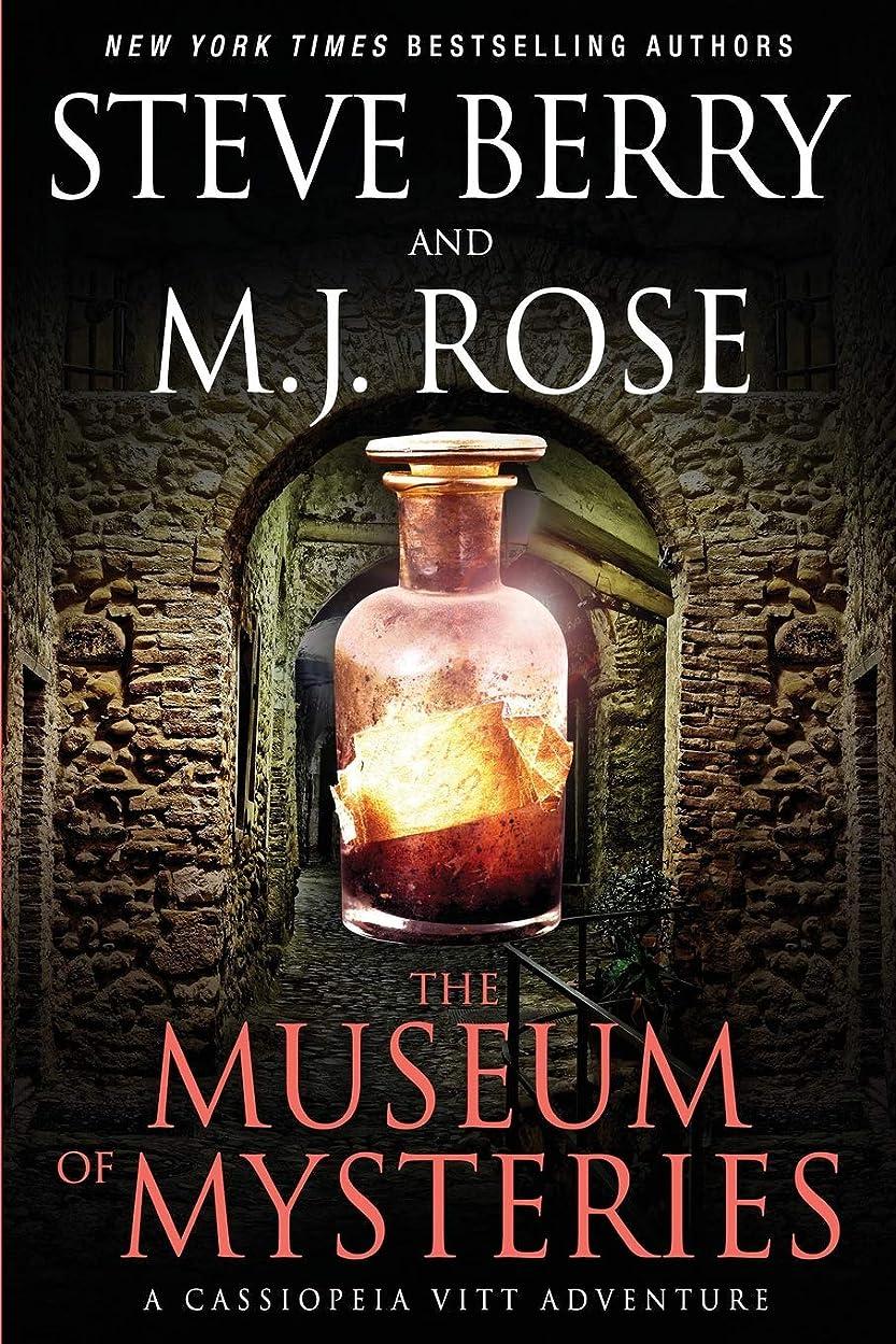 ボーナスラップ希望に満ちたThe Museum of Mysteries: A Cassiopeia Vitt Adventure
