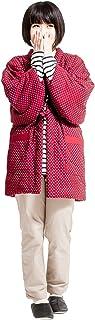 久留米織 はんてん 半纏 レディース 日本製 紬織 中綿 袢纏 どてら ちゃんちゃんこ 女性用 フリーサイズ ギフト プレゼント 母の日 敬老の日