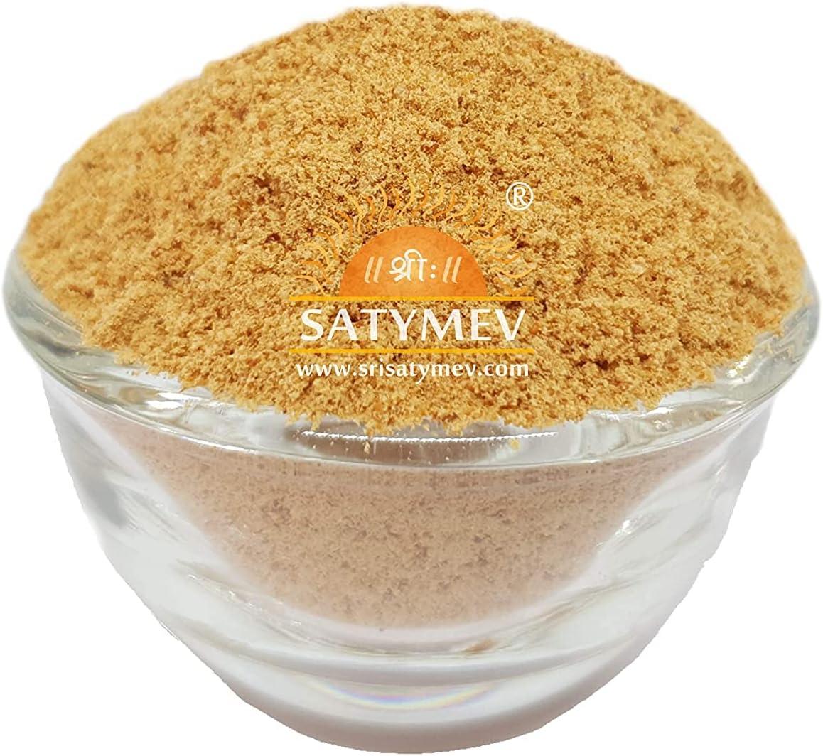 Dayna Denver Mall SriSatymev Dry Bael Giri Powder Mon Wood Apple 100g Max 45% OFF Bel