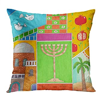 Benxii Throw Pillow Cover New Year Rosh Hashanah Greeting Whimsy Jewish Home Durable Soft Decorative Polyester Pillowcase Square Cushion Couch for Sofa 18x18 Inches