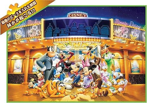 Seleccione de las marcas más nuevas como DA-1000-428 Welcome to the Theatre of Dreams 1000 piece jigsaw jigsaw jigsaw puzzle Disney last one piece (japan import)  conveniente