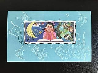 中国人民郵政切手 少年たちよ、子どもの時から科学を愛そう小型シート 裏糊あり