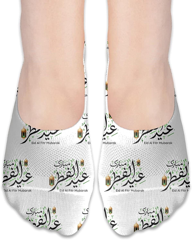 Eid Al Fitr Mubarak Arabic No Show Socks Adult Short Socks Athletic Casual Crew Socks