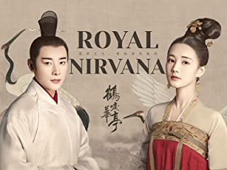 Royal Nirvana