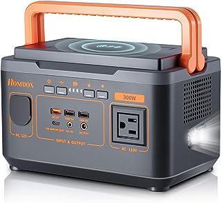 ポータブル電源 大容量 【令和最新】 90000mAh 333Wh PD60W ワイヤレス充電 4種類充電方法 ソーラー充電 7種類出力式 AC/DC/USB/QC3.0/PD出力 2つLEDライト付き バックアップ電源 300W以下設備対応 ...