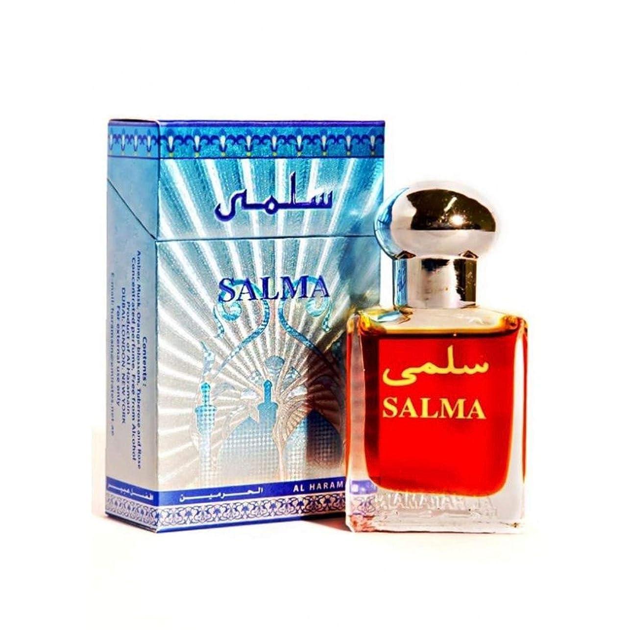 死の顎まで送ったサルマ?15ミリリットル アターITRA最高品質の香水はアターを持続長いスプレー