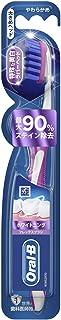 オーラルB 歯ブラシ ホワイトニング フレックスブラシ(※色は選べません) 1個 (x 1)