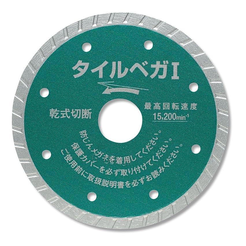 ラッカス負荷在庫呉英製作所 DIAMOND TOOLS 硬質タイルの切断 タイルベガ1 6W 2385 1枚入り
