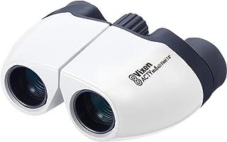 ビクセン(Vixen) 双眼鏡 ファースト双眼鏡 8×21 A ホワイト 8倍 ライブ コンサート 観劇 スポーツ観戦 はじめての双眼鏡【Amazonオリジナル】 71016