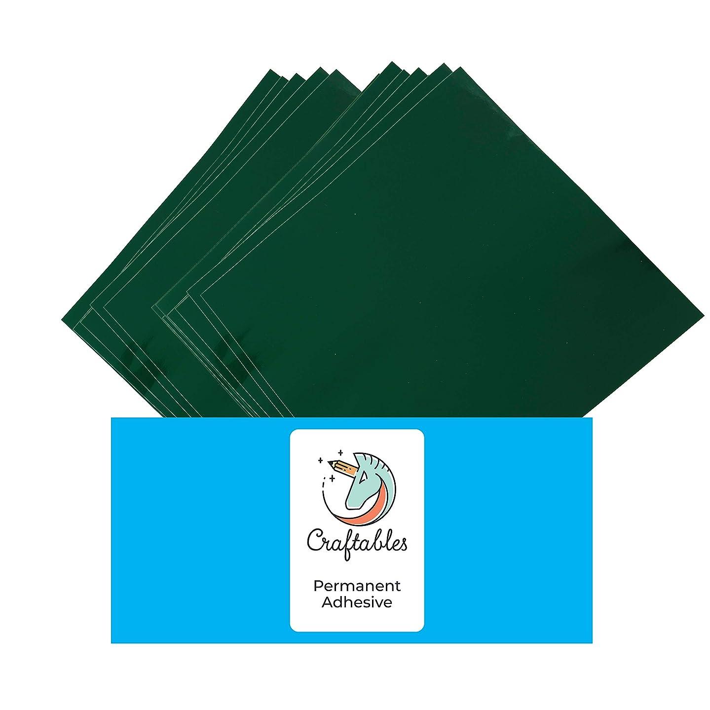 Craftables Dark Green Vinyl Sheets - Permanent, Adhesive, Glossy & Waterproof | (10) 12