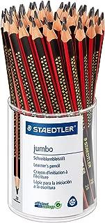 Staedtler 施德楼 1285 KP50 Noris Club Jumbo 初学者铅笔,硬度2B,50支
