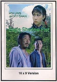 Eagle Shadow Fist 16x9 TV.