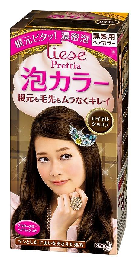 インポート恵み請う【花王】リーゼ プリティア 泡カラーダークトーン ロイヤルショコラ ×5個セット