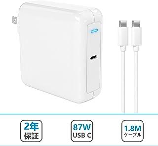 PD対応 急速充電器 87W USB-C 電源アダプタ iPhone 11/Pro/Max/XR/XS/X, USB-C Laptops, MacBook Pro/Air, iPad Pro, Galaxy, Pixel などのUSB-Cデバイス対応