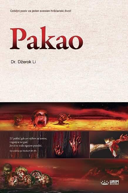 Pakao: Hell (Serbian Edition)
