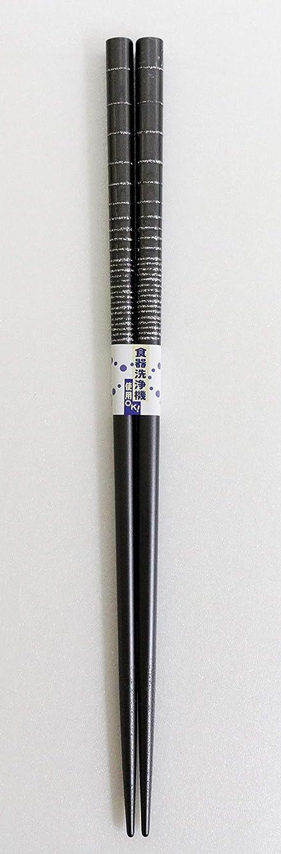 上向き男ストレージアサヒ興洋 箸 先乾漆 ベルライン グレー 23.0cm 食洗機対応