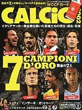 CALCiO (カルチョ) 2002 2012年 05月号 [雑誌]