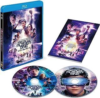 レディ・プレイヤー1 ブルーレイ&DVDセット (初回仕様/2枚組/ブックレット付) [Blu-ray]