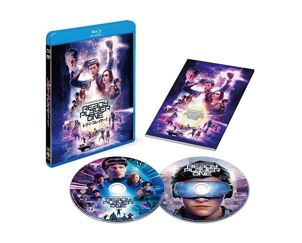 派手不規則な変数レディ?プレイヤー1 ブルーレイ&DVDセット (初回仕様/2枚組/ブックレット付) [Blu-ray]