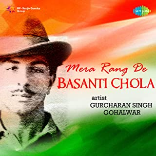 Best mera rang de basanti mp3 Reviews