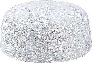 قبعة صلاة من الكوفي للرجال، قبعة صلاة اسلامية، قبعة للراس