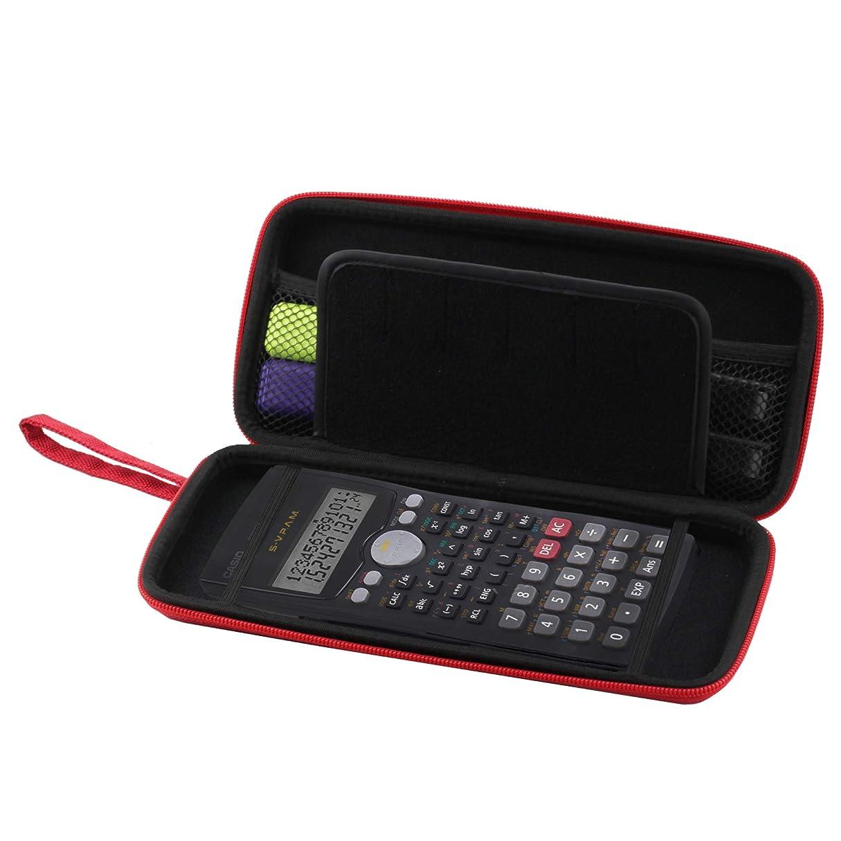 熟練したスーダンやむを得ないNavitech レッドグラフィック電卓ハードケース/カバー 収納ポーチ付き Texas Instruments 金融電卓 TI-BA II