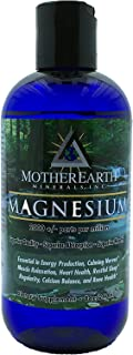 Best mother earth magnesium Reviews