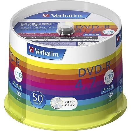 バーベイタムジャパン(Verbatim Japan) 1回記録用 DVD-R DHR47J50V1 (片面1層/1-16倍速/50枚) シルバー
