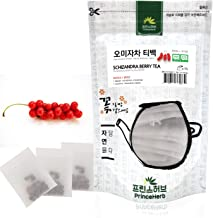 [Medicinal Korean Herb Tea] 100% Natural Schizandra Berry Tea (Schizandra Berry & Goji Berry) / 오미자 티백 차 40g (15 teabags)