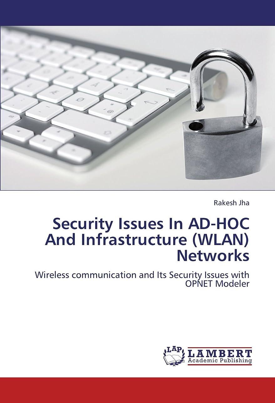 ストライプ極小してはいけませんSecurity Issues In AD-HOC And Infrastructure (WLAN) Networks: Wireless communication and Its Security Issues with OPNET Modeler