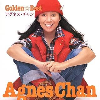 アグネス・チャン/ゴールデン☆ベスト:SMSイヤーズ・コンプリート・ABシングルス