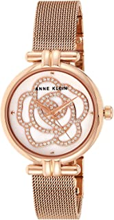 anne Klein Women's White Dial Stainless Steel Band Watch - aK3102MPRG