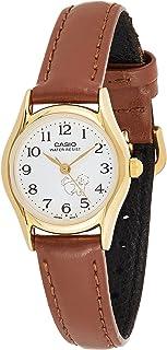 Casio Casual Analog Display Japanese Quartz Watch For Women Ltp-1094Q-7B7, Brown Band