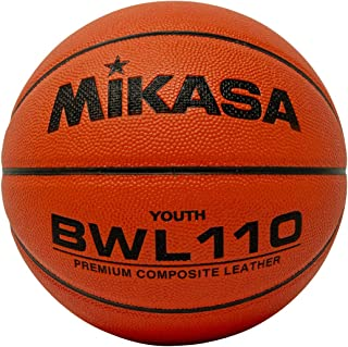 Mikasa Composite Competition Basketball (Junior Size 5, 27