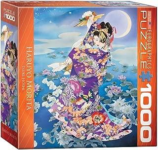 Tsuki Hoshi by Haruyo Morita 1000 Piece Puzzle Jigsaw Puzzle 19 x 27in