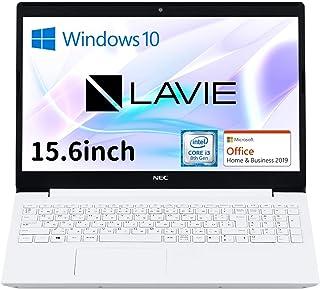 WEB限定モデル NECノートパソコンLAVIE Direct NS(Core i5搭載・8GBメモリ・256GB SSD・カームホワイト)(Office Home & Business 2019・1年保証)(Windows 10 Home)