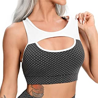 Sexy Mesh Sports Bra Shockproof Gathering High-Strength Underwear Quick-Drying Fitness Bra Sports Vest