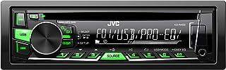 JVC R469E Car Radio CD Autoradio Radio   4x50Watt MP3 USB