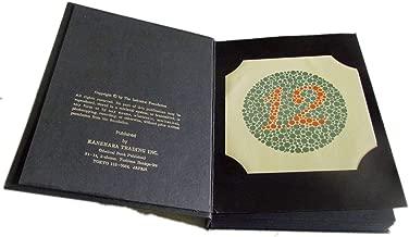 KANEHARA Ishihara Test Chart Books for Color Deficiency 24 Plates. by KANEHARA