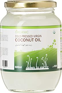 Down To Earth Organic Virgin Coconut Oil For Skin, Hair, and Body, 100% Organic Cold Pressed Oil, Best For Keto and Paleo ...