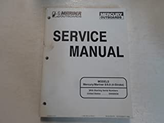 1996 Mercury Mariner Outboards 8/9.9 4 Stroke Service Repair Shop Manual STAINED