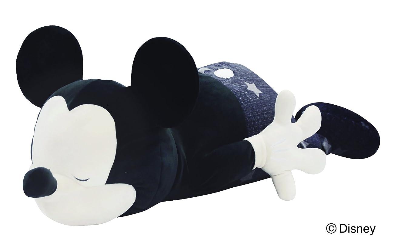村絡み合い密輸りぶはあと 抱き枕 ディズニー ビヨンドイマジネーション ミッキー Lサイズ W30xD75xH22cm 50001-63