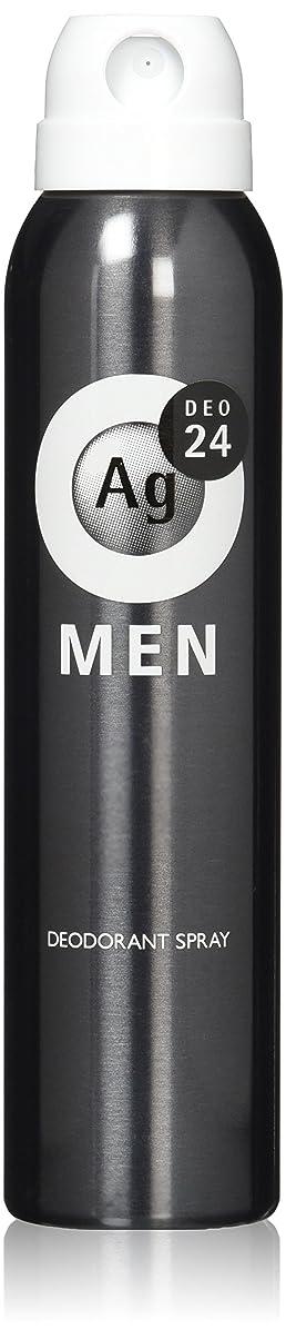政策ミサイル薬用エージーデオ24 メンズ デオドラントスプレー 無香性 100g (医薬部外品)