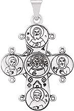 Bonyak Jewelry Sterling Silver Dagmar Cross Pendant Without Packaging