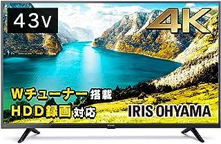 アイリスオーヤマ 4K対応液晶テレビ 43インチ ブラック 43UB10PB